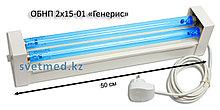 Облучатель бактерицидный настенный ОБН 2х15 Вт