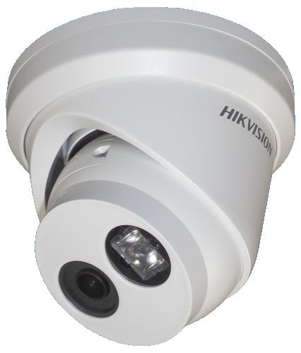 DS-2CD2343G0-I - 4MP Уличная купольная IP-камера с ИК-подсветкой.