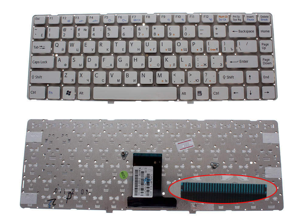 Клавиатура для ноутбука Sony VPC-EA, RU, белая