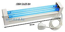 Облучатель бактерицидный настенный ОБН 2х25 Вт