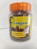 Кардамон черный цельный, 50 гр Сангам