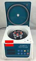 Центрифуга LC-04P PLUS
