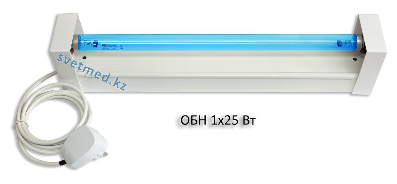 Облучатель бактерицидный настенный ОБН 1х25 Вт