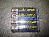 Батарейки Виктория мизиньчиковые  ААА   (2400шт), фото 2