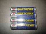 Пальчиковые батарейки «Виктория» АА (20 уп.), фото 2