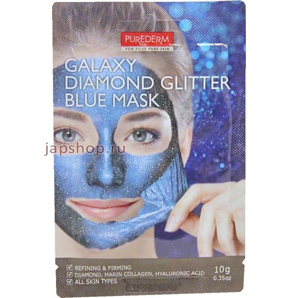 Маска - пленка очищающая Purederm Galaxy Diamond Glitter Blue Mask Purederm
