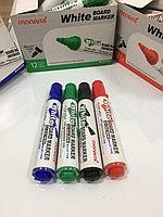 Маркеры 4 цвета в наборе