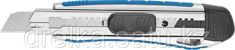 """Нож ЗУБР """"ЭКСПЕРТ"""" с сегментированным лезвием, метал обрезин корпус, автостоп, допфиксатор, 18 мм, фото 2"""