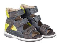 Memo детская ортопедическая обувь Michael 23
