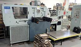 Высекальный пресс с автоматической подачей листа YAWA MW-780, 2003 г.в.