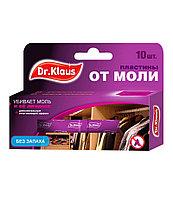 Dr. Klaus Пластины от Моли без запаха , 10 шт