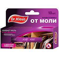 Dr. Klaus Пластины от Моли лаванда , 24 шт