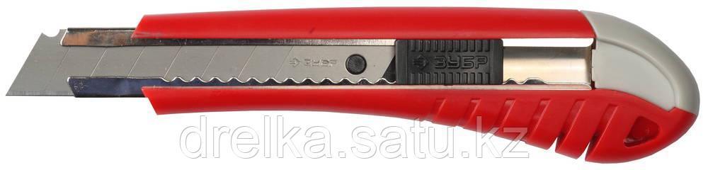 """Нож ЗУБР """"МАСТЕР"""" с выдвижным сегментированным лезвием, сталь У8А, 18мм"""
