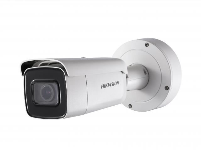 Hikvision DS-2CD2623G0-IZS уличная IP-камера