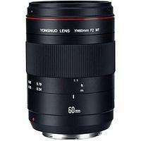 Макрообьектив YONGNUO YN60MM F2NE MF MACRO 1:1 для Nikon, фото 1