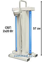 Облучатель бактерицидный переносной ОБП 2х20 Вт