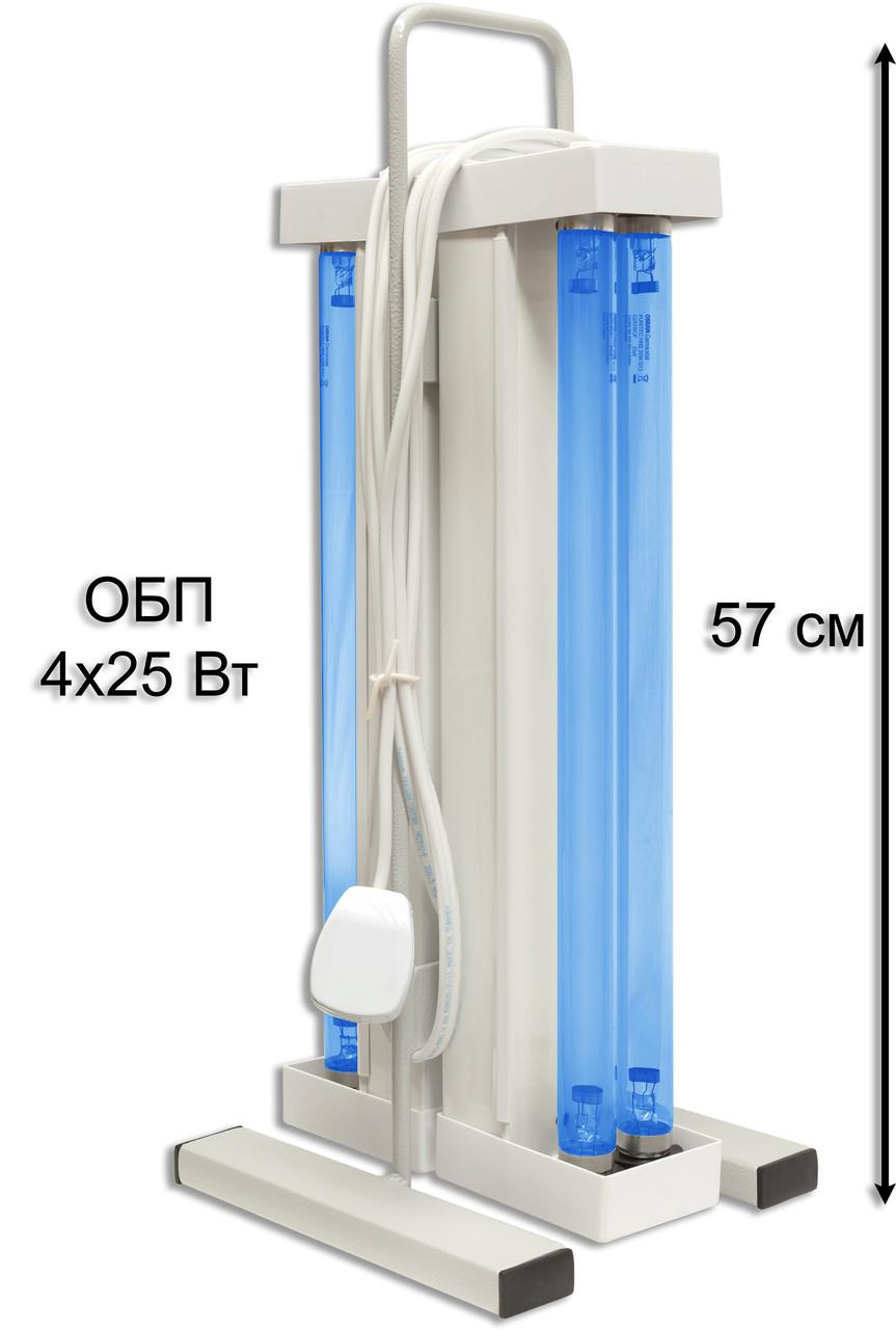 Облучатель бактерицидный переносной ОБП 4х25 Вт