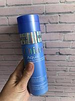 Estel Otium Aqua Бальзам для интенсивного увлажнения (250мл)