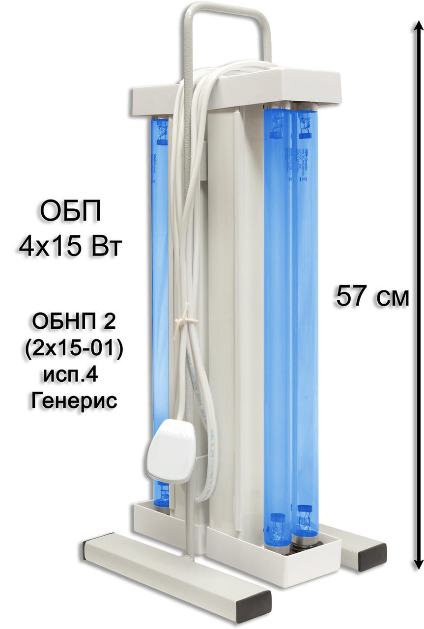 Облучатель бактерицидный переносной ОБП 4х15 Вт