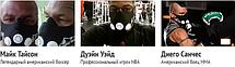 Тренировочная маска - Elevation Training Mask, фото 3