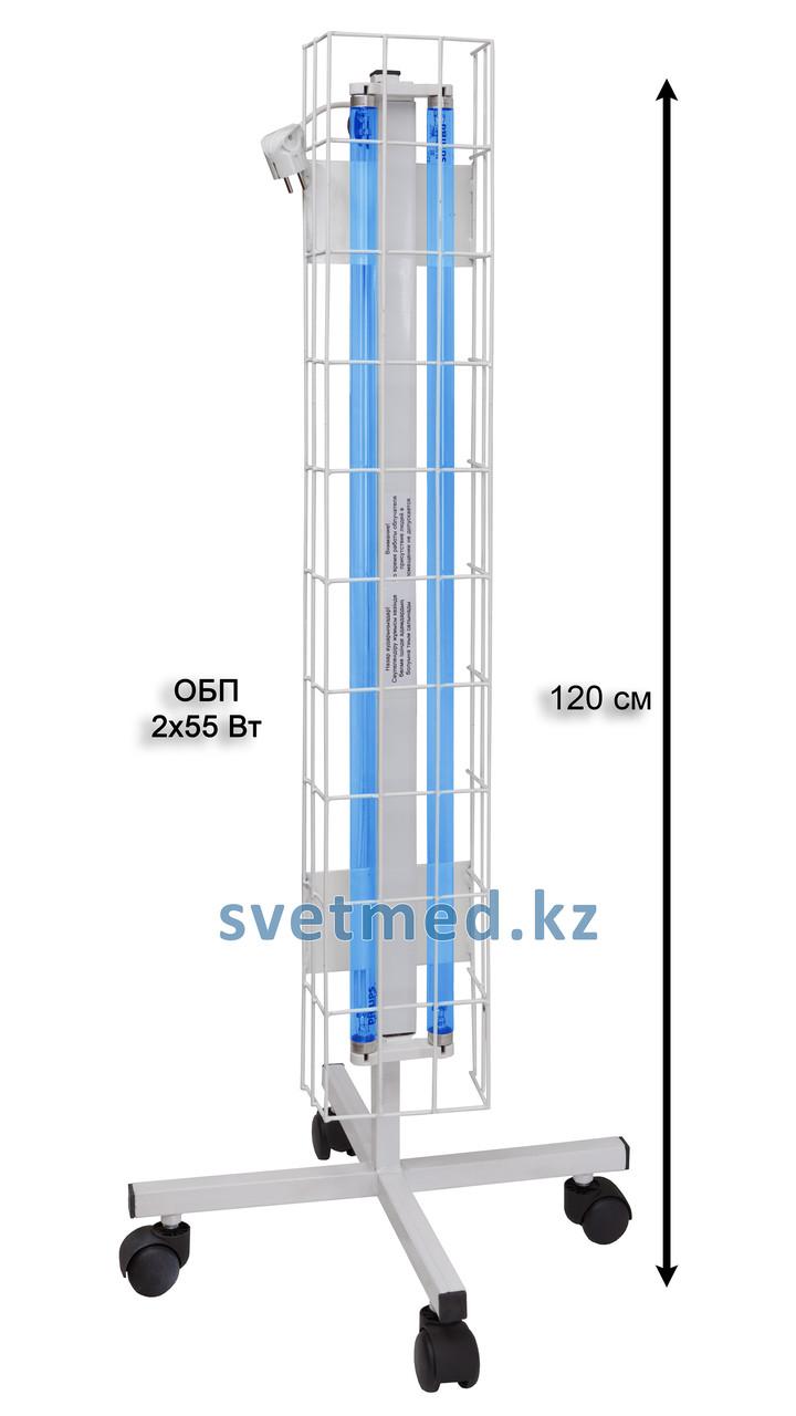 Облучатель бактерицидный передвижной ОБП 2х55 Вт
