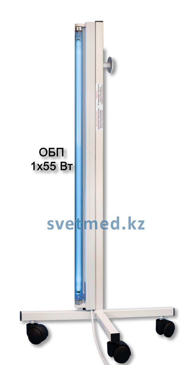 Облучатель бактерицидный передвижной ОБП 1х55 Вт