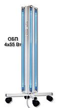 Облучатель бактерицидный передвижной ОБП 4х55 Вт