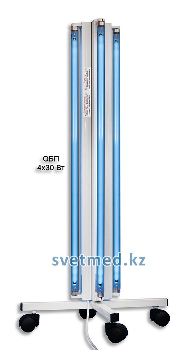 Облучатель бактерицидный передвижной ОБП 4х30 Вт