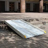 Пандус складной платформа, 2-секционный, длина 183 см