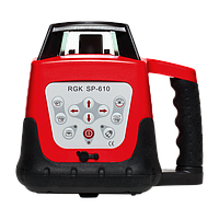 Лазерный уровень RGK SP-610