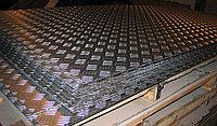 Алюминий рифленый 1,5 мм