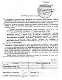 ФИЛЬТР ДЛЯ  ПИТЬЕВОЙ ВОДЫ «ЦИРКОН КЛАССИК», фото 7