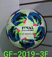 Мяч футбольный Final Cardiff 2019-3F