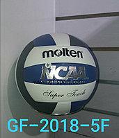 Мяч волейбольный Molten 2018-5F