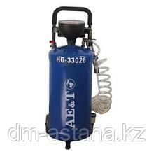 Установка маслораздаточная пневматическая 30 л,  HG-33026 AE&T