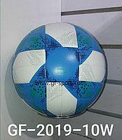 Мяч футбольный  2019-10W