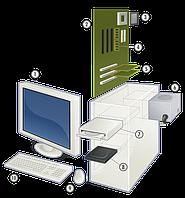 Принадлежности к компьютерам HP