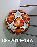 Мяч футбольный Лига чемпионов 2019-14W
