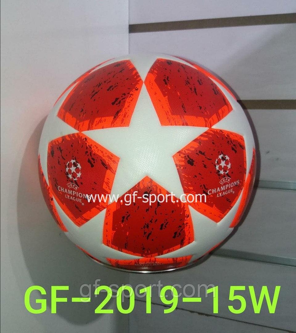 Мяч футбольный Лига чемпионов 2019-15W