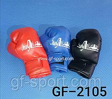 Перчатки боксерские детские 2105