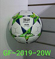 Мяч футбольный 2019-20W