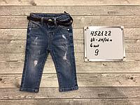 Джинсовые брюки для мальчиков