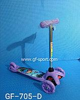 Самокат детский светящиеся колеса трехколесный (регулируемый) 705D