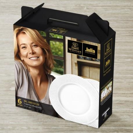 Тарелка обеденная 25,5 см 6 шт в подарочной упаковке