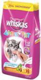 Whiskas сухой корм для котят с вкусными молочными подушечками с индейкой и морковью, 1,9кг