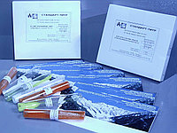 СТ Натрий хлористый, 0.1 N