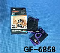 Перчатки для фитнеса 6858