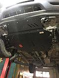 Защита картера и КПП Lexus RX 1997-2003, фото 3