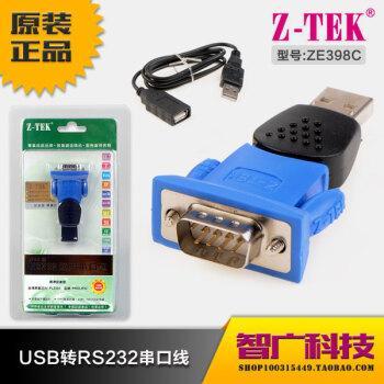 Переходник (адаптер) с USB на RS232-COM Port Z-TEK