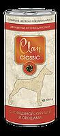Clan Classic консервы для собак (кусочки говядины с курицей и овощами в соусе) 1250 гр